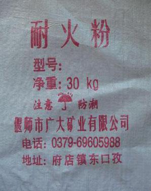 专用铸铁矾土粉