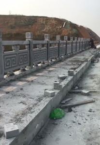 邵阳沟大桥