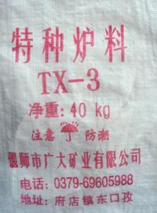 TX-3特种炉料